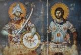 Св. Меркурий и св. Артемий