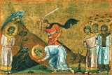 Святой мученик Арефа