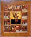Святой мученик Арефа с житием