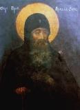 Преподобный Арефа Затворник