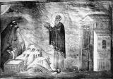 Авраамий Затворник, Хиданский