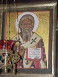 Святой новомученник Афанасий (Сахаров)