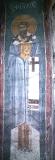 Святитель Аттик Константинопольский