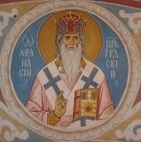 Святитель Афанасий Константинопольский, Лубенский