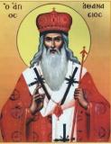 Святитель Афанасий патриарх Цареградский, Лубенский чудотворец