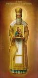 Святитель Афанасий Сидящий, Константинопольский, Лубенский, патриарх