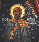 Sfântului Antonie cel Mare.