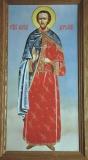 Мученик Авраамий Болгарский