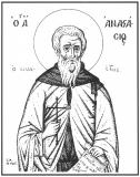 Преподобный Анастасий, игумен Синайский