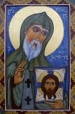 Святитель Антоний, митрополит Чкондидский