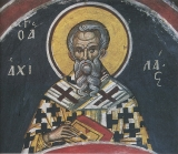 Святитель Ахилл (Ахилла), епископ Александрийский