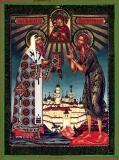 Святитель Алексий и святой Алексий-человек Божий