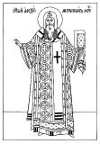 свт. Алексий, митрополит Московский