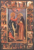 Апостол Иоанн Богослов вручает посох Преподобному Авраамию