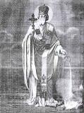 Священномученик Авив, епископ Некресский