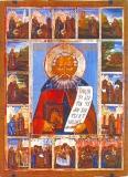 Преподобный Авраамий Галичский, с житием
