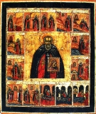 Преподобный Авраамий Галичский с житием