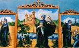 Святой преподобномученик Афанасий Брестский