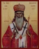 Святитель Афанасий I, Патриарх Константинопольский