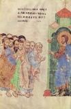 Отослание апостолов на проповедь :: Отослание апостолов на проповедь