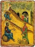 Иисус Христос беседует самарянкой