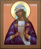 Аурелия святая :: Святая Аурелия