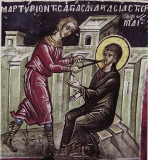 Анастасия Римляныня :: Святая Анастасия Римляныня