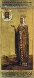Александра Римская :: Святая царица Александра