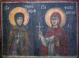 Зинаида и Филонилла Тарсийские :: Святые мученицы Зинаида и Филонилла