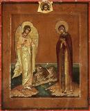 Ж-З :: Икона «Святая мученица Зинаида и ангел хранитель»