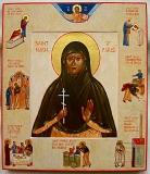 Святая Мария Скобцова Парижа