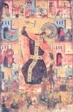 Святая великомученица  Марина  Антиохийская с житием
