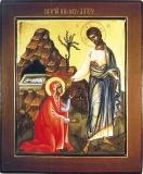 Явление Иисуса Христа Марии Магдалине по воскресении