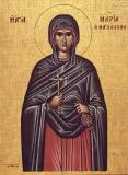 Η Αγία Μαρία η Μαγδαληνή