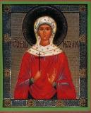 Наталия, мученица :: Святая мученица Наталия