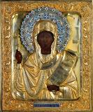 Параскева Пятница :: Saint Paraskevi Pyatnitsa