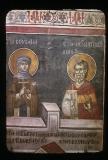Sv. Suzana i Sv. Joan Ispovednik