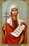С-Т :: Святая мученица Татьяна