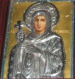 Блаженная царица Феофания