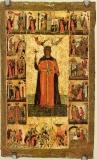 Великомученица Варвара в житии