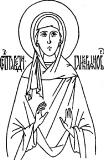 В-Г :: Святая праведная Гликерия, дева Новгородская