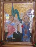 Ирина Каппадокийская (Хрисоволанская) :: Αγία Ειρήνη η Χρυσοβαλάντου