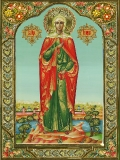 Калерия (Валерия) Кесарийская  :: Святая мученица Калерия (Валерия) Кесарийская