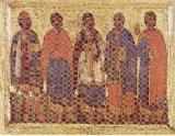 Мчч. Мардарий, Евгений, Евстратий, Авксентий, Орест.