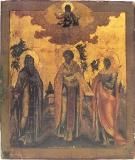 Свв. Иоанн Милостивый, Иоанн Златоуст и Елизавета
