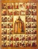 Ярославские князья Фёдор, Давид и Константин в жити