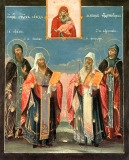 Святители Иоанн и Феодор Суздальские, преподобные Евфимий и Евфросиния Суздальские