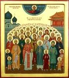222 Китайских мучеников :: Собор святых 222 мучеников китайских