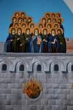 Двадцать шесть Зографских мучеников