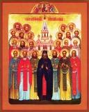 Собор 23 новомученика Минской епархии